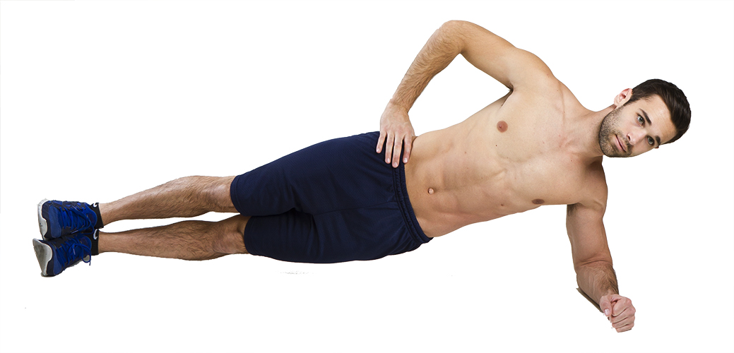 HIIT Exercise: Lateral Planks